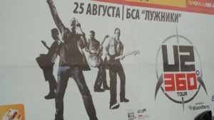 U2 in Moscow 2010